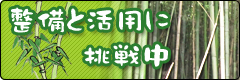 banner_002